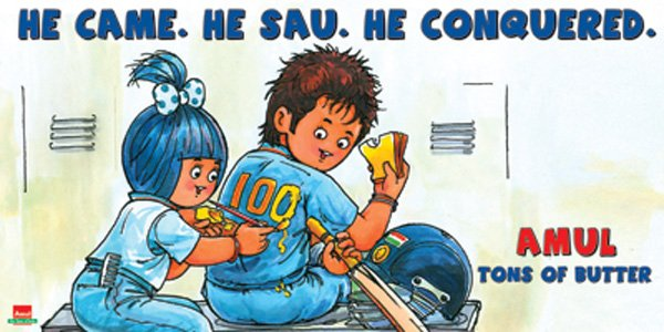 this-ad-show-sachin-tendulkar-finally-becoming-the-first-cricketer-to-score-100-international-centuries