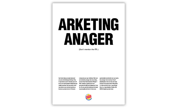 recruitarketing-anager