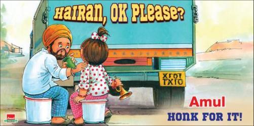 amul maha bans signage on trucksCEd2CULW8AAmFu_