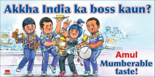 amul mumbai indiansCF7CSkRWEAEvTBB