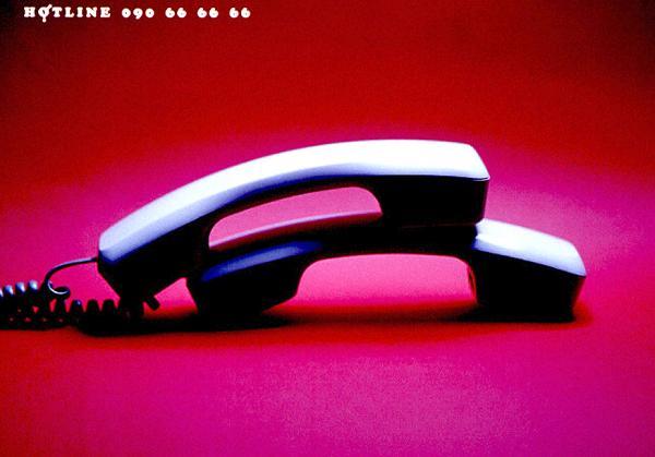 hotline-hotline-gay-small-37349