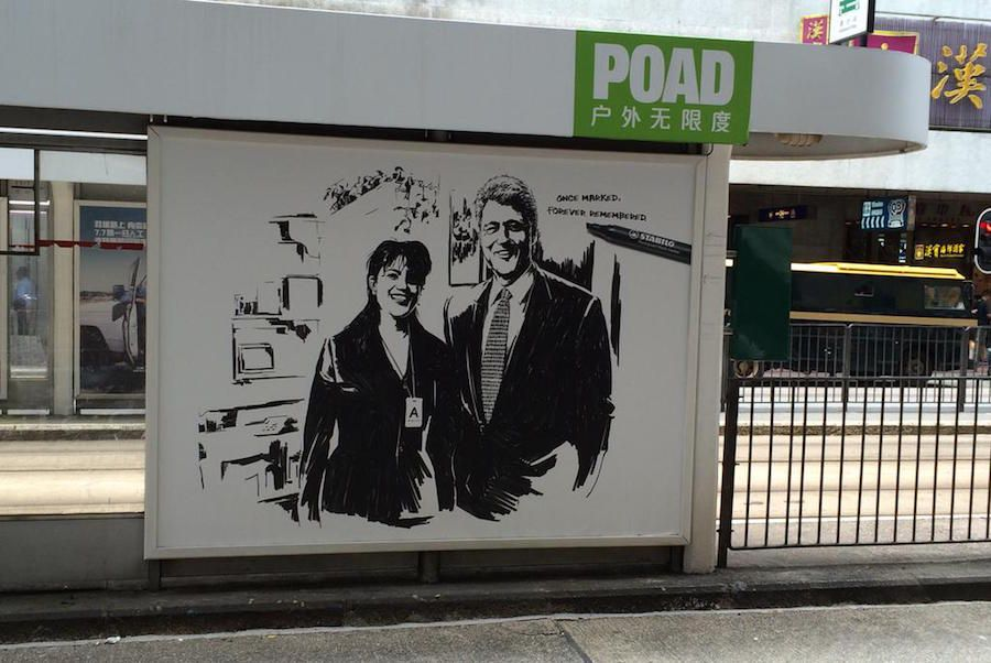 monica_lewinsky_bill_clinton_hong_kong