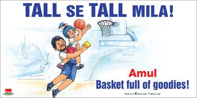 amul-hits-2066